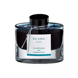 Pilot Iroshizuku Ink Bottle Ku-Jaku