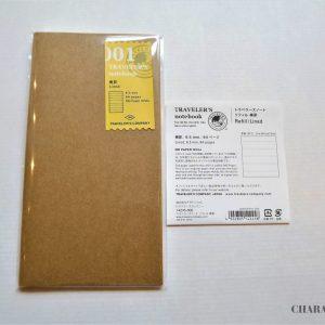 Traveler's Notebook Lined Refill
