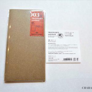 Traveler's Notebook Blank Refill
