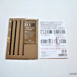 Traveler's Notebook Connecting Rubber Band Refill Passport