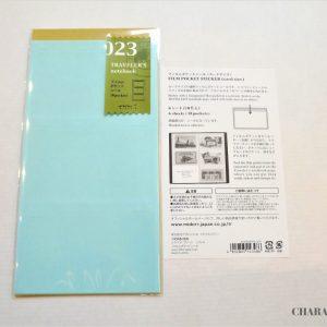 Traveler's Notebook Film Pocket Sticker