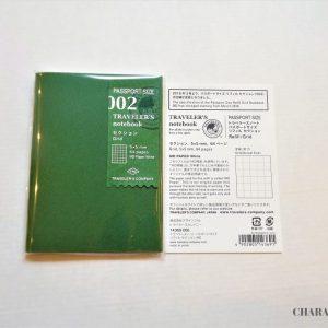 Traveler's Notebook Grid Refill Passport