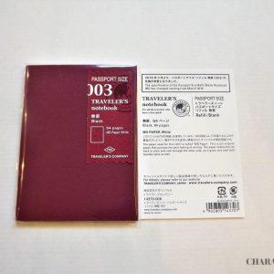 Traveler's Notebook Blank Refill Passport