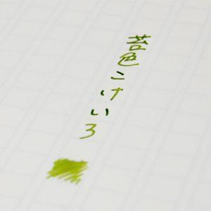 Kyo No Oto Kokeiro Ink