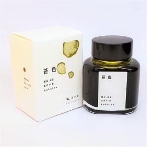 kyo-no-oto kokeiro ink