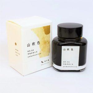 Kyo No Oto Yamabukiro Ink
