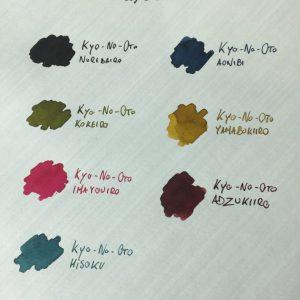 Kyo No Oto Hisoku Ink