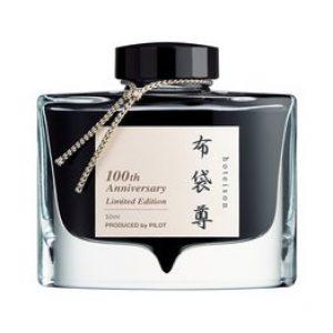 Pilot Iroshizuku Ink Bottle Pilot Hotei-son (100th Anniversary Limited Edition)