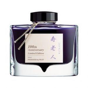 Pilot Iroshizuku Ink Bottle Pilot Juro-jin (100th Anniversary Limited Edition)