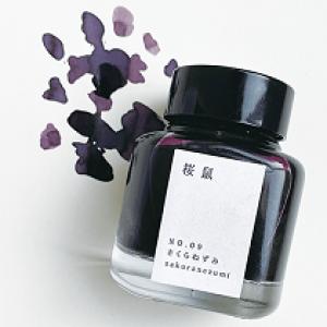Kyo No Oto Sakuranezumi Ink