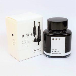 Kyo No Oto Nurebairo Ink