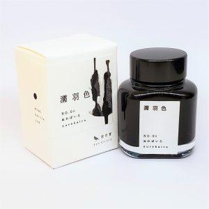 kyo-no-oto nurebairo ink